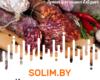 Solim by интернет магазин